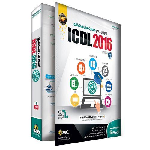 نرم افزار آموزش جامع ICDL 2016 نشر نوین پندار