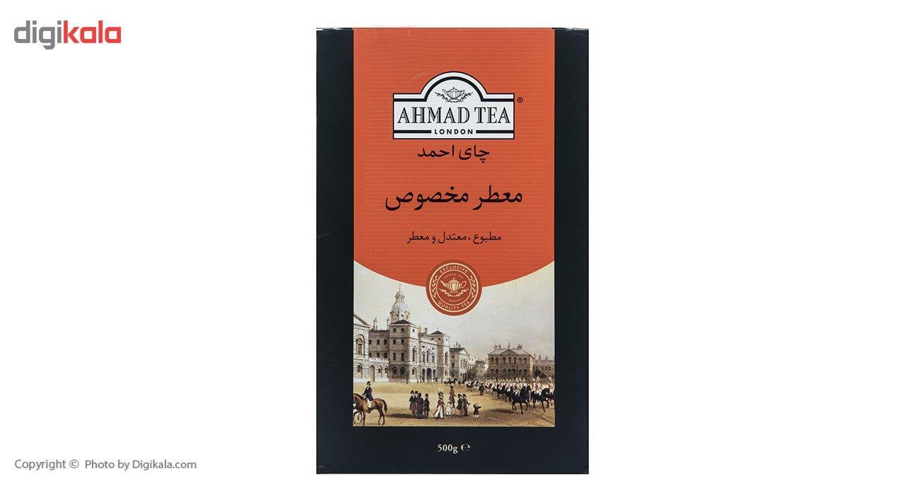 چای معطر احمد مدل Extra Special مقدار 500 گرم main 1 2