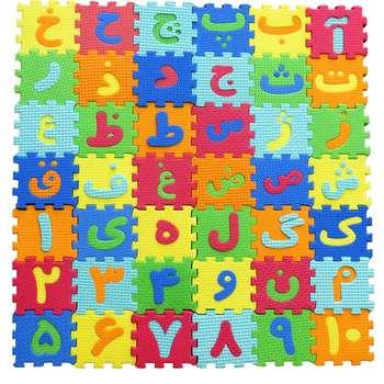 بازی آموزشی الفبای فارسی مدل حروف و اعداد بسته 42 عددی