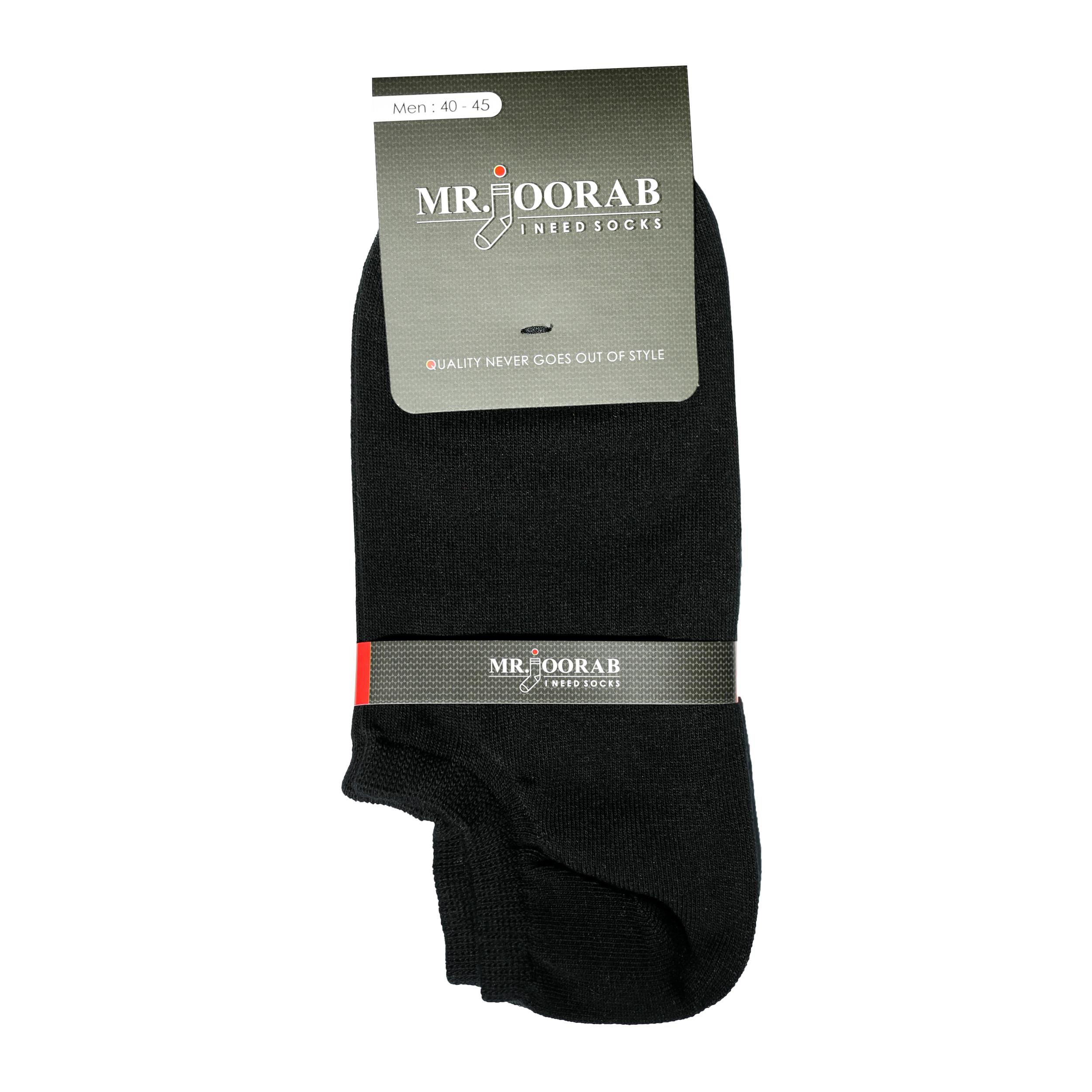جوراب مردانه مستر جوراب کد BL-MRM 101 -  - 3