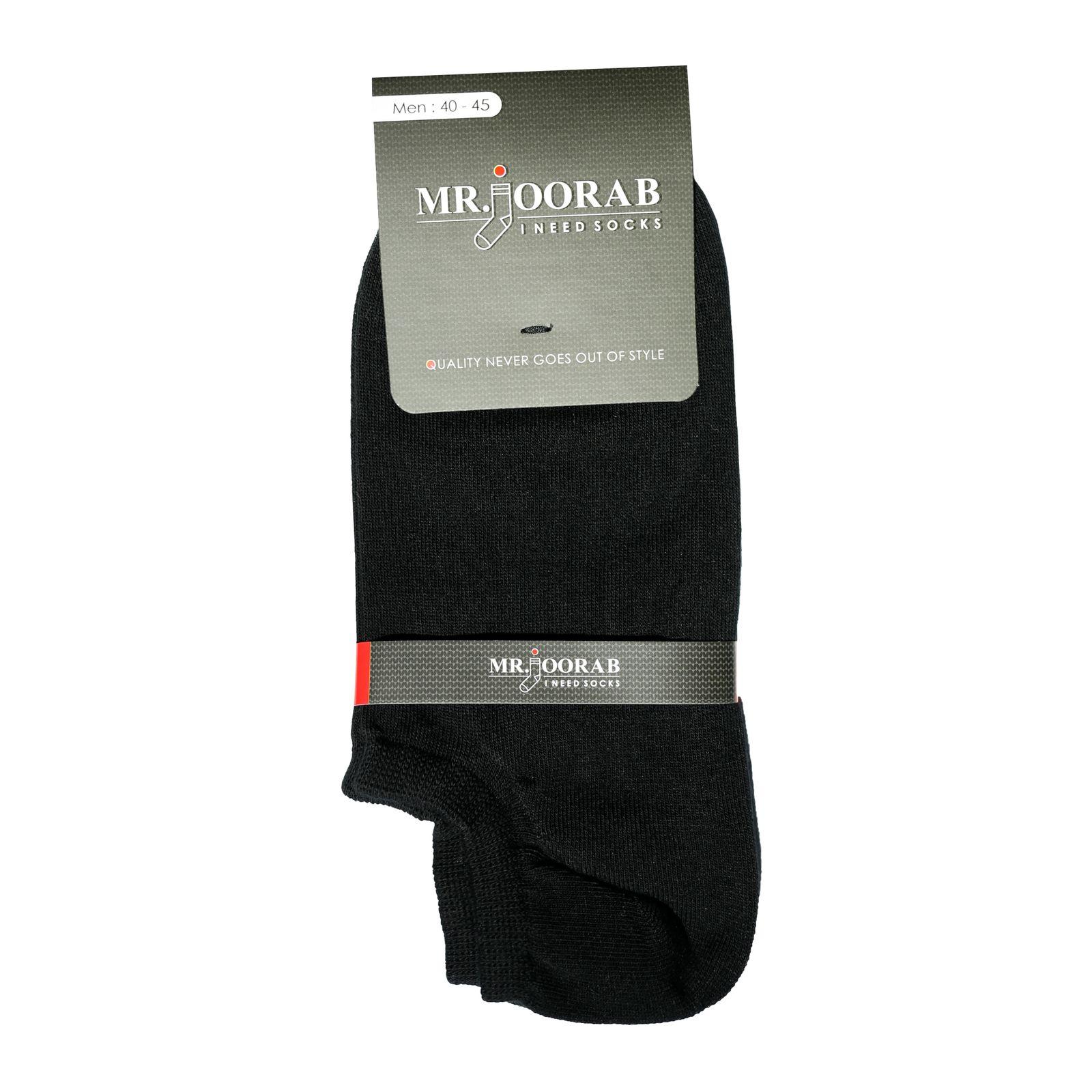 جوراب مردانه مستر جوراب کد BL-MRM 103 بسته 3 عددی -  - 3