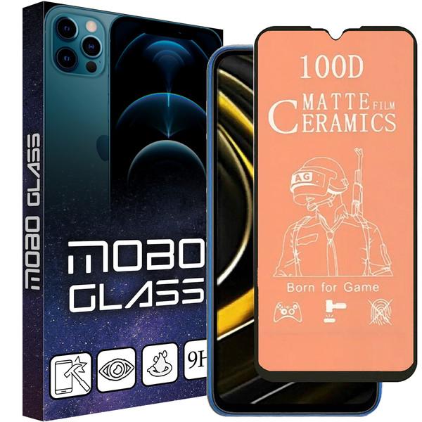 محافظ صفحه نمایش مات موبو مدل M1 مناسب برای گوشی موبایل شیائومی POCO M3