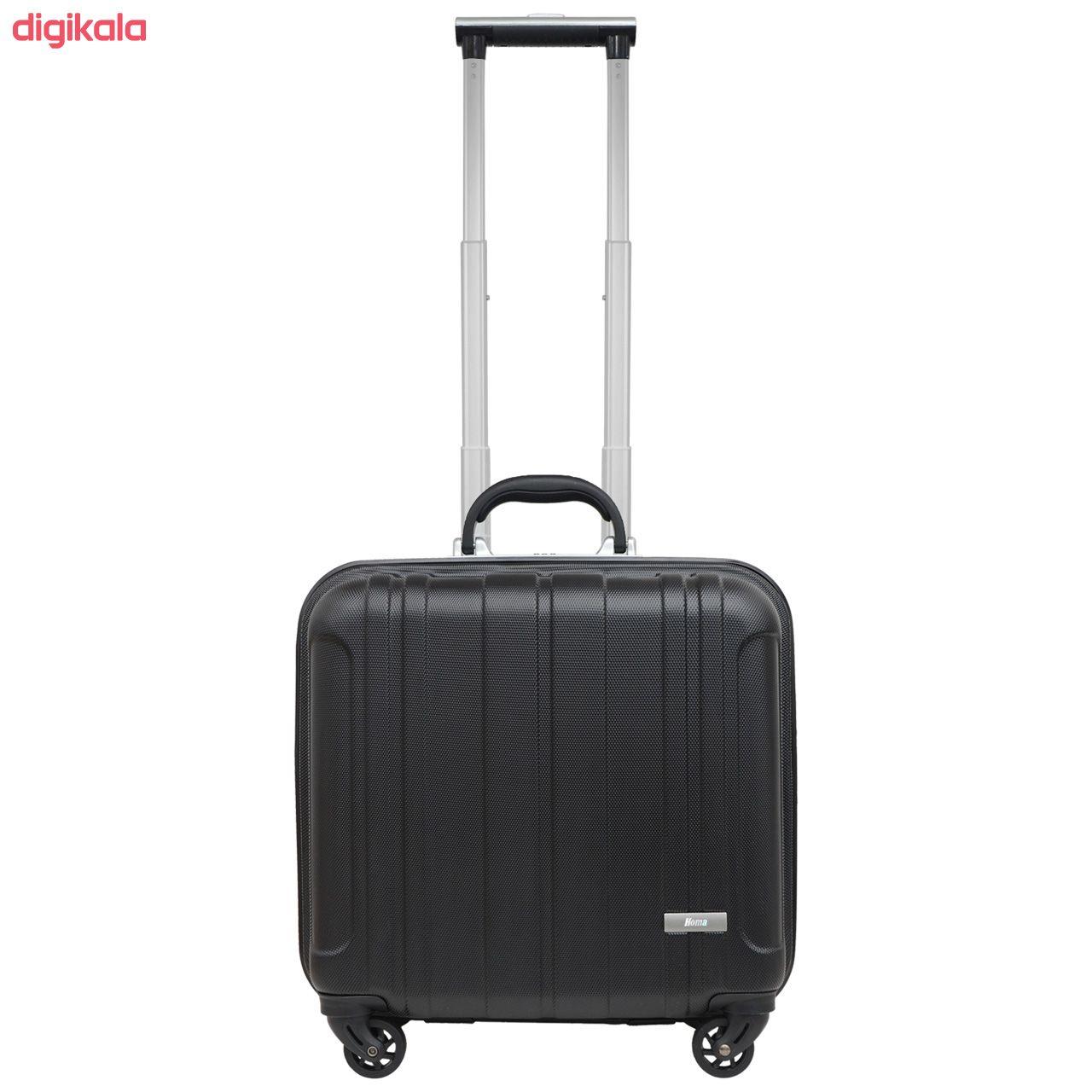 چمدان خلبانی هما مدل 600025 main 1 2