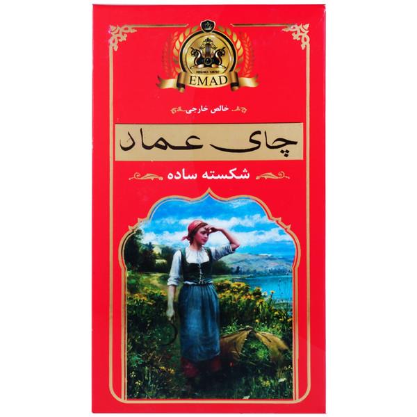 چای سیاه کلاسیک صدرصد خارجی عماد بسته 450گرمی