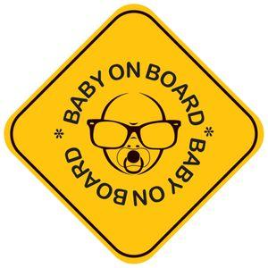 استیکر کودک بیبی آن بورد گراسیپا  مدل بیبی آن بورد 04