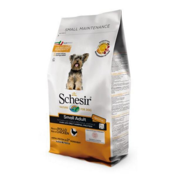 غذای خشک سگ بالغ شسیر مدل small maintenance مرغ وزن 2 کیلوگرم