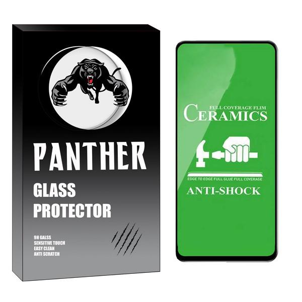 محافظ صفحه نمایش نانو پنتر مدل PCER-02 مناسب برای گوشی موبایل سامسونگ Galaxy A11