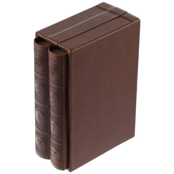 کتاب مثنوی معنوی - دو جلدی