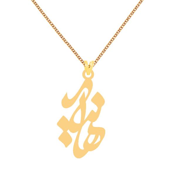 گردنبند طلا 18 عیار زنانه کرابو طرح هانیه مدل Kr7917