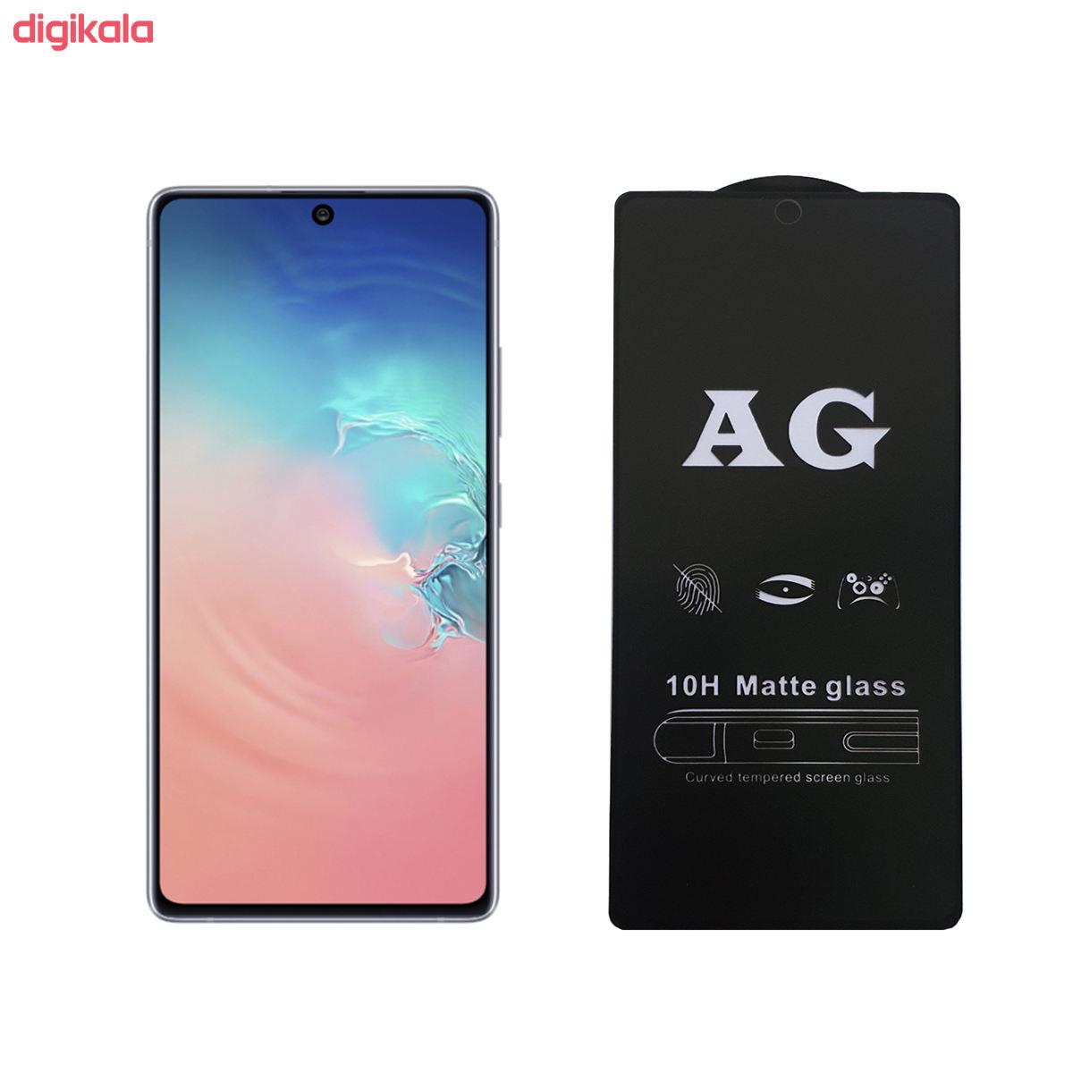 محافظ صفحه نمایش مدل FLM01to مناسب برای گوشی موبایل سامسونگ Galaxy S10 lite
