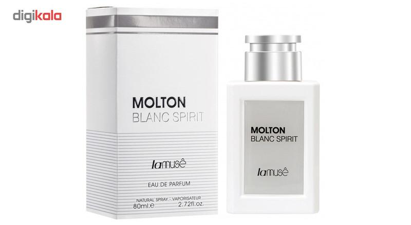 ادو پرفیوم مردانه لاموس مدل Molton Blanc Spirit حجم 80ml