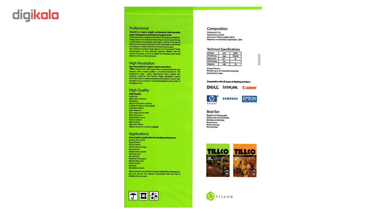 کاغذ عکس تیلکو مدل Glossy Premium Photo Paper سایز  A4 بسته 20 عددی main 1 2