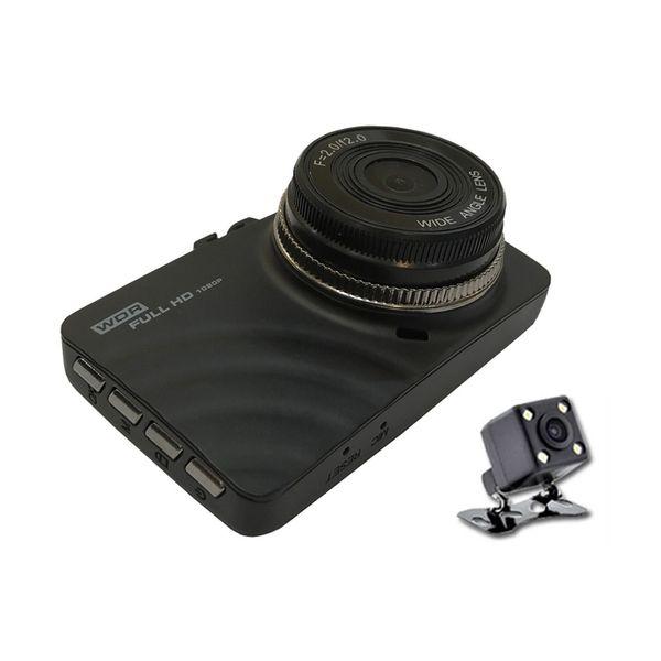 دوربین فیلم برداری خودرو مدل TX98
