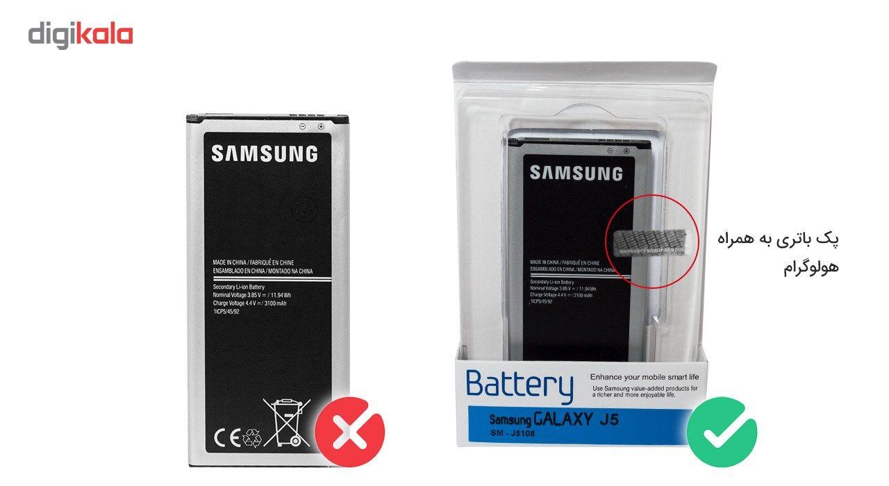 باتری موبایل  مدل EB-BJ510CBE با ظرفیت 3100mAh مناسب برای گوشی موبایل سامسونگ Galaxy J5 2016 main 1 6