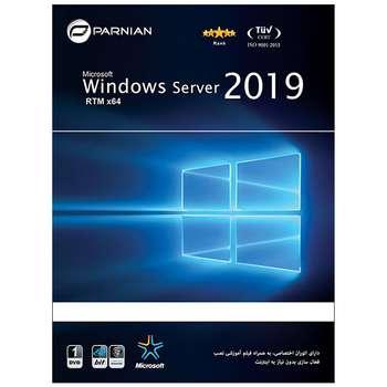 سیستم عامل Windows Server 2019 نشر پرنیان