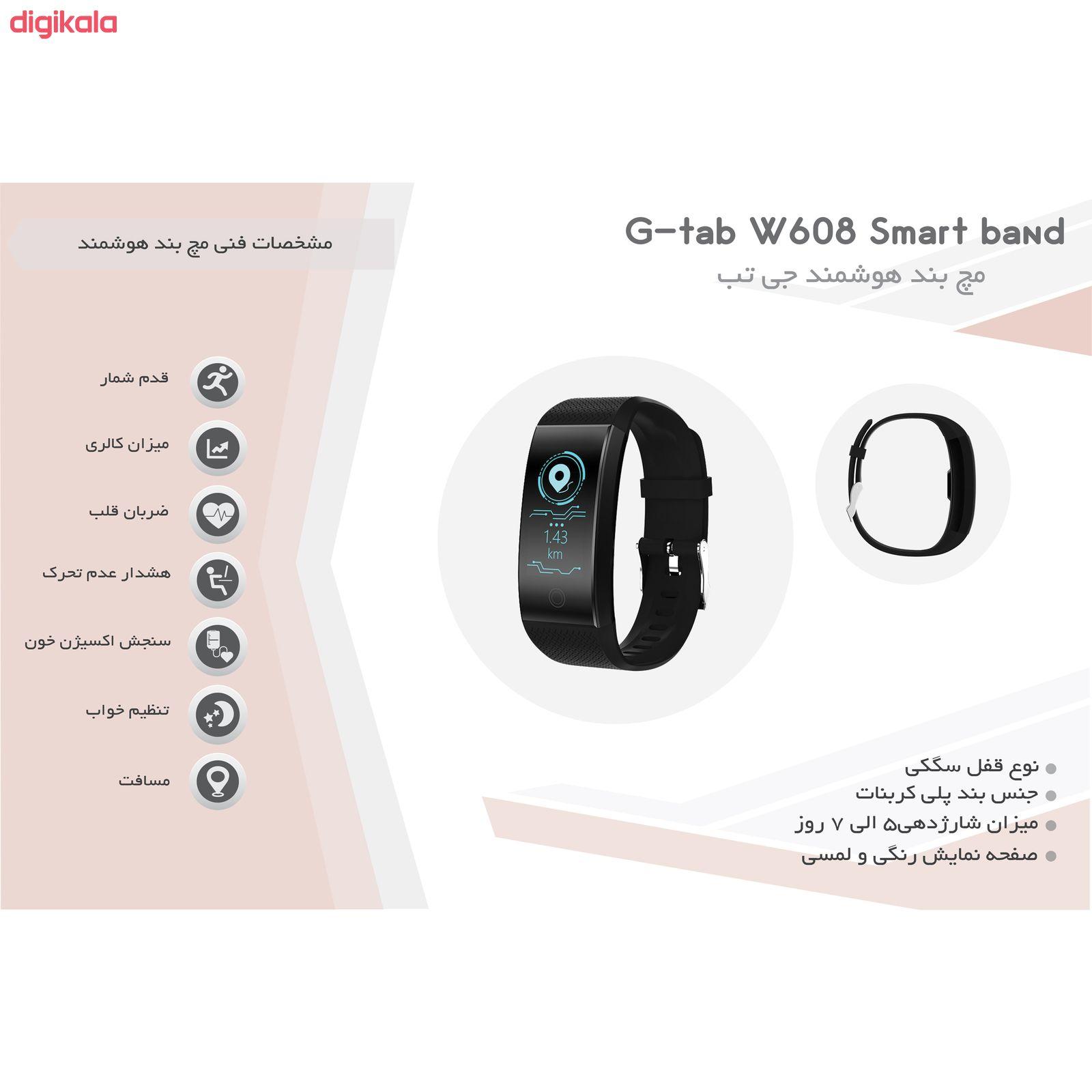 مچ بند هوشمند جی تب مدل W608 main 1 14