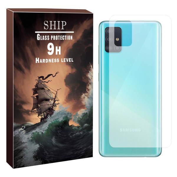 محافظ پشت گوشی شیپ مدل BKSH-01 مناسب برای گوشی موبایل سامسونگ Galaxy A71