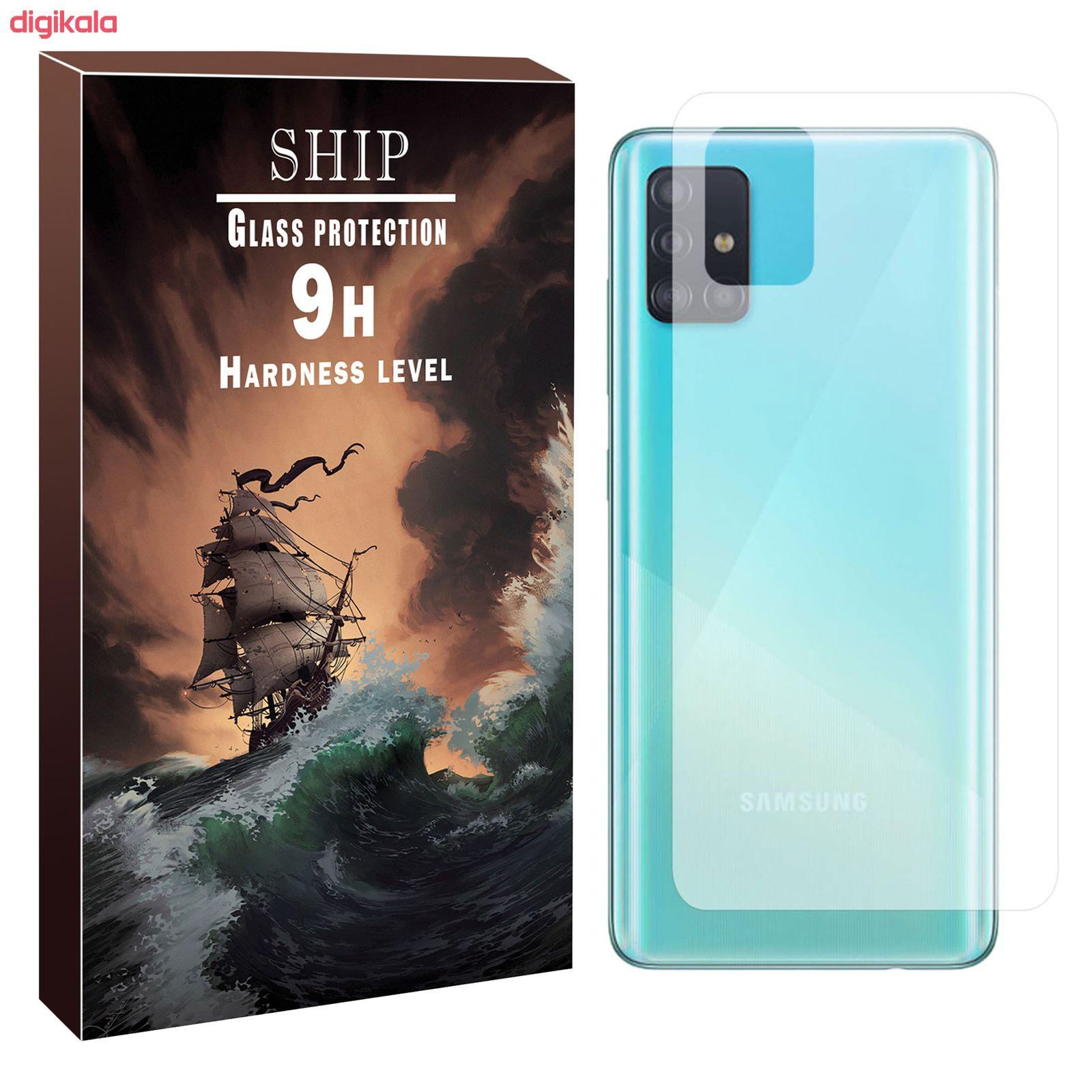 محافظ پشت گوشی شیپ مدل BKSH-01 مناسب برای گوشی موبایل سامسونگ Galaxy A71 main 1 1