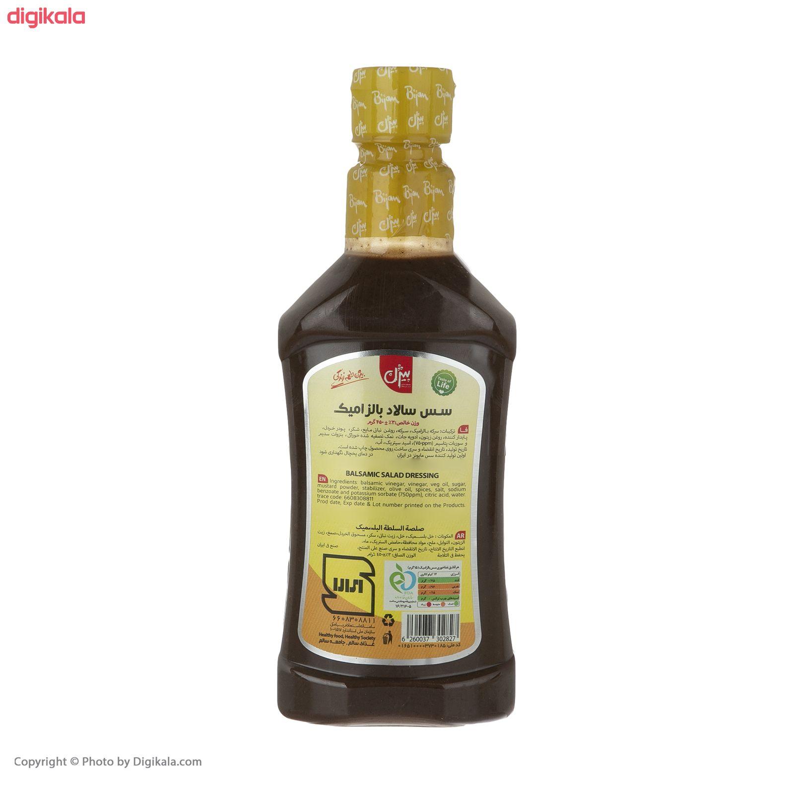 سس بالزامیک بیژن مقدار 450 گرم main 1 2