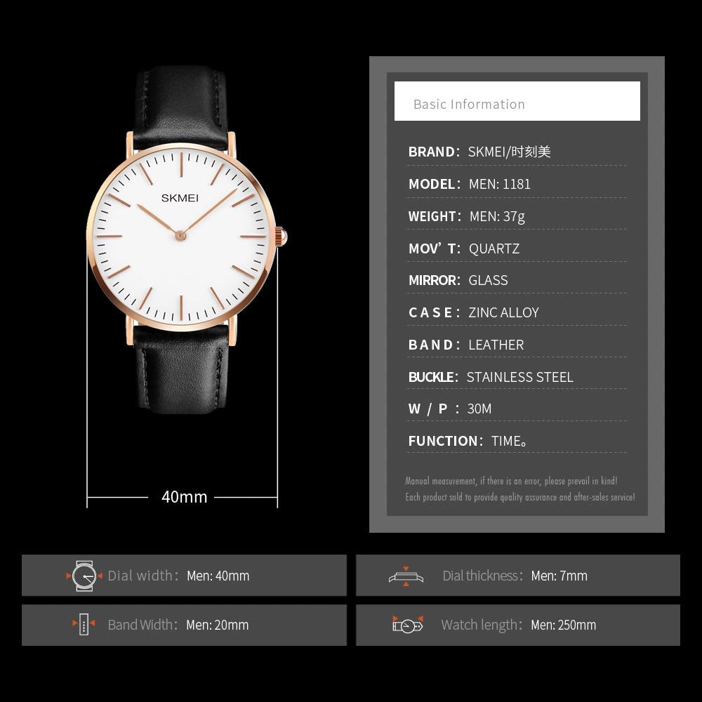 ساعت مچی  مردانه اسکمی مدل 1181blc              اصل