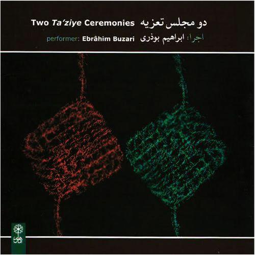 آلبوم موسیقی دو مجلس تعزیه اثر ابراهیم بوذری