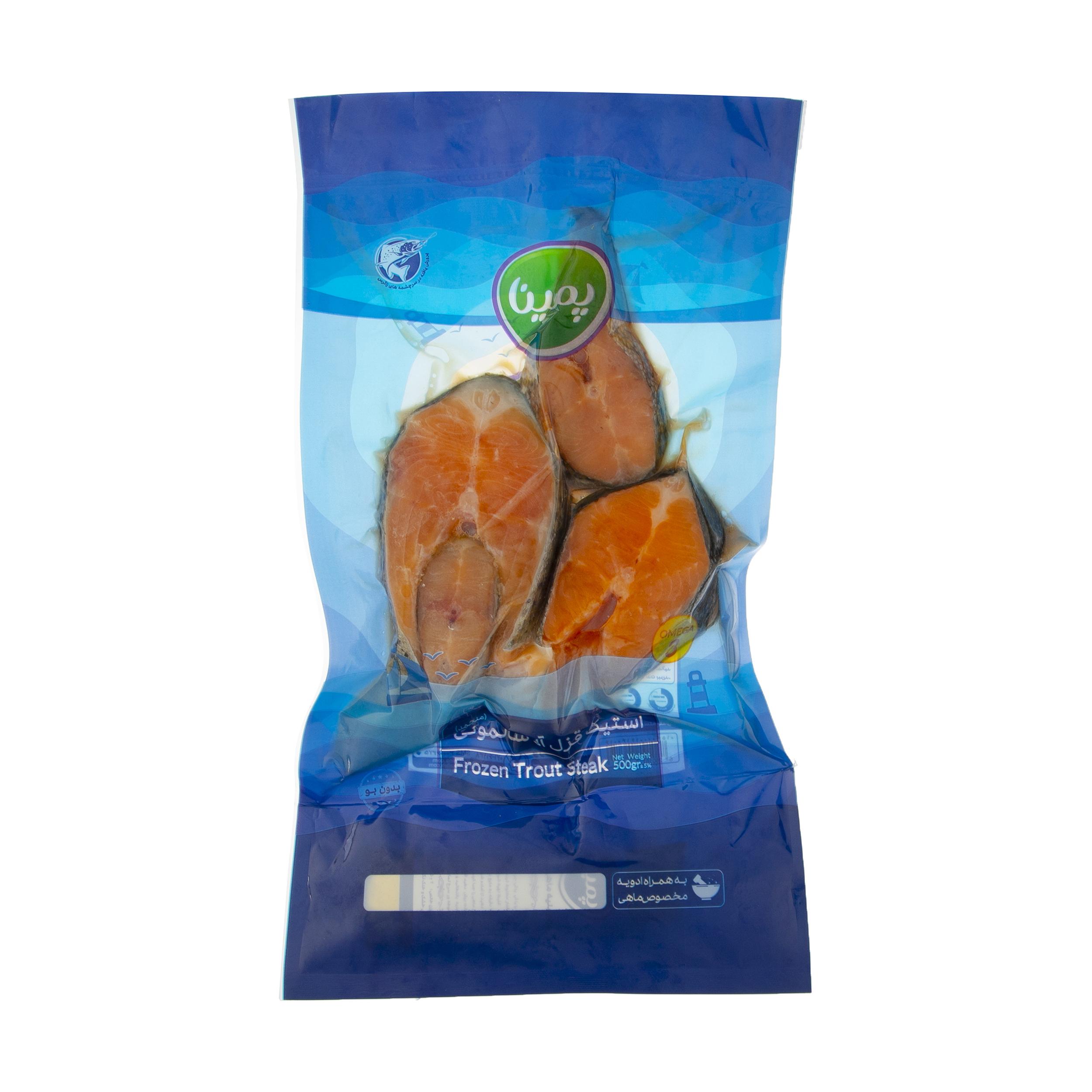 استیک قزل آلا سالمونی پمینا - 500 گرم   thumb