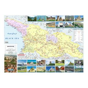 نقشه راهنمای گردشگری گرجستان ، تفلیس و باتومی گیتاشناسی نوین کد 1601