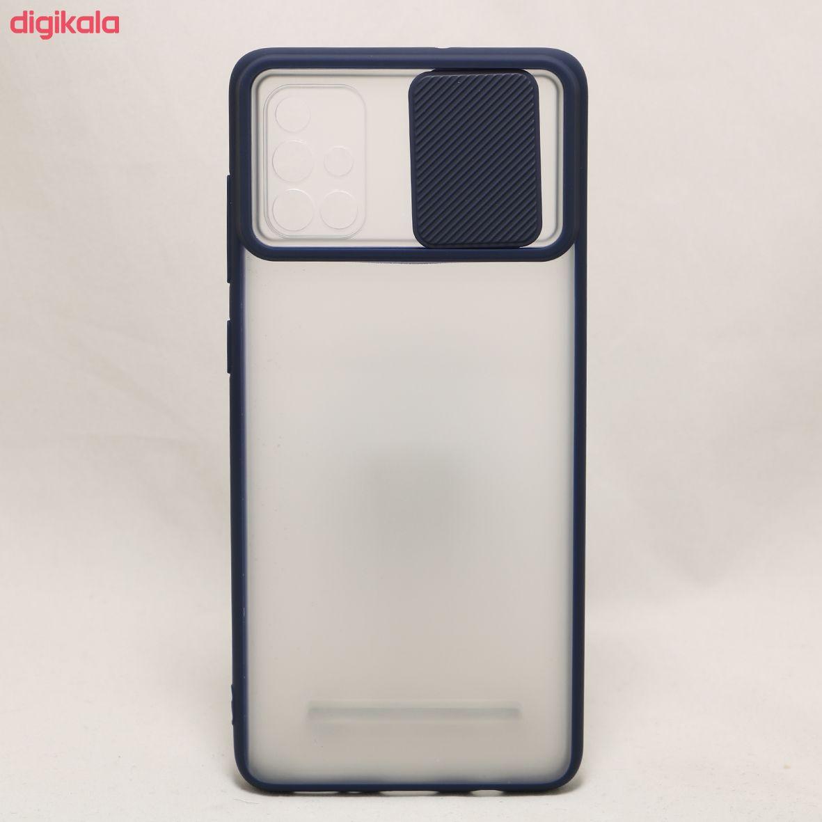 کاور مدل LNZ01 مناسب برای گوشی موبایل سامسونگ Galaxy A71 main 1 2
