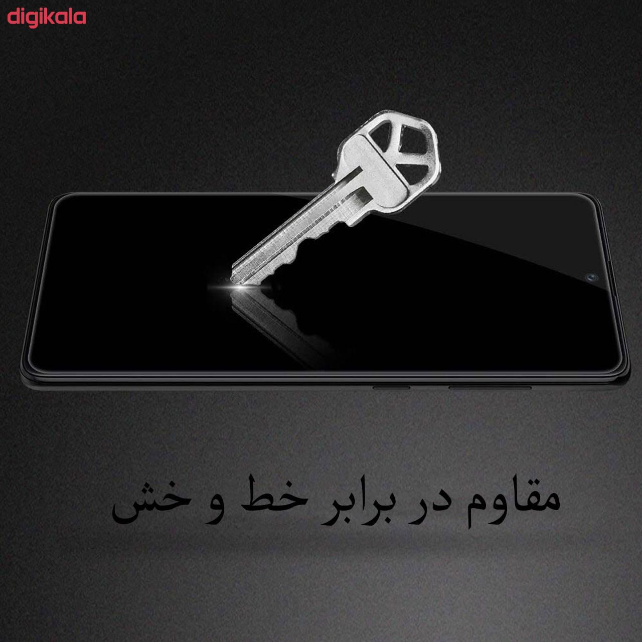 محافظ صفحه نمایش مدل FCG مناسب برای گوشی موبایل شیائومی Redmi Note 9S main 1 7