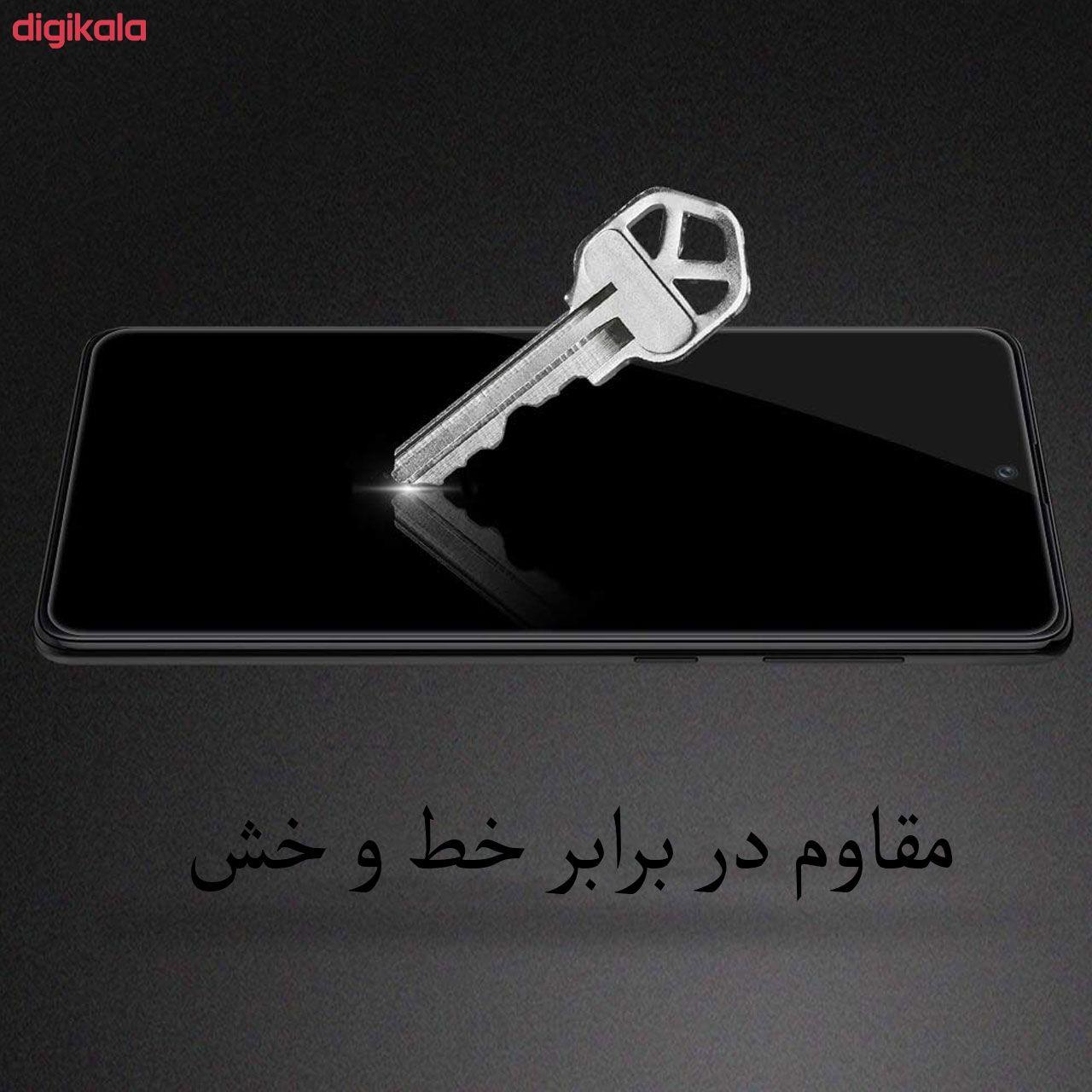محافظ صفحه نمایش مدل FCG مناسب برای گوشی موبایل شیائومی Redmi Note 9 Pro بسته دو عددی main 1 9