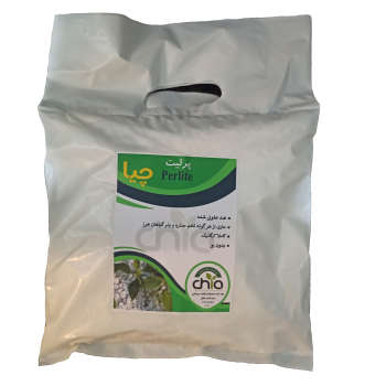 پرلیت دانه متوسط چیا کد P02 حجم 2 لیتری