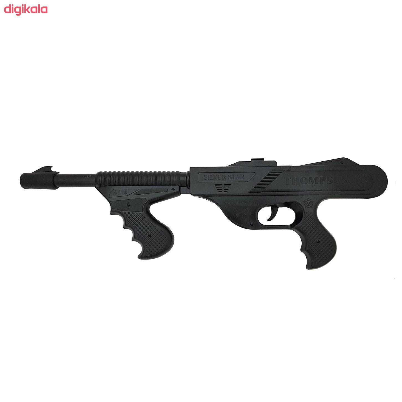 تفنگ اسباب بازی سیلور استار مدل naabsell105 main 1 1