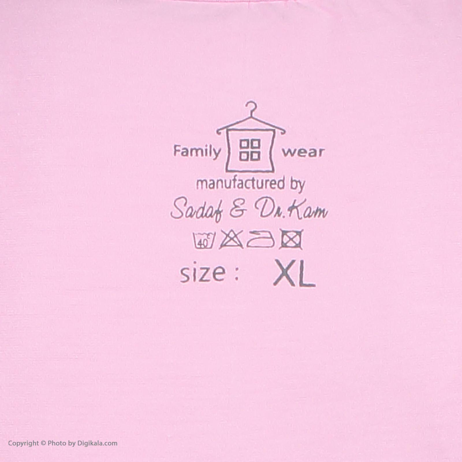 ست تی شرت و شلوار زنانه فمیلی ور طرح دختر کد 0222 رنگ صورتی -  - 10