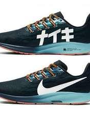 کفش مخصوص دویدن مردانه نایکی مدل CD4573-001 -  - 10