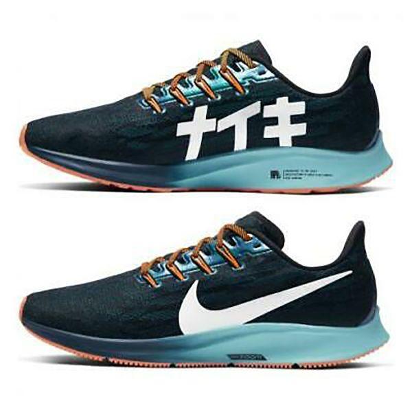 کفش مخصوص دویدن مردانه نایکی مدل CD4573-001 -  - 11