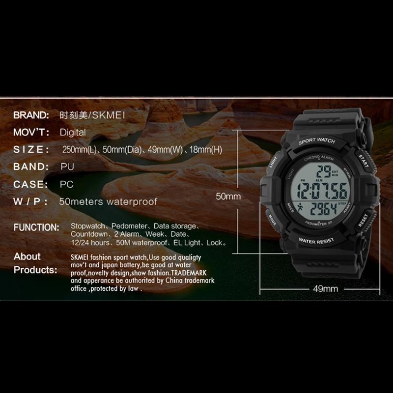 ساعت مچی دیجیتال اسکمی مدل 1116M-NP -  - 7