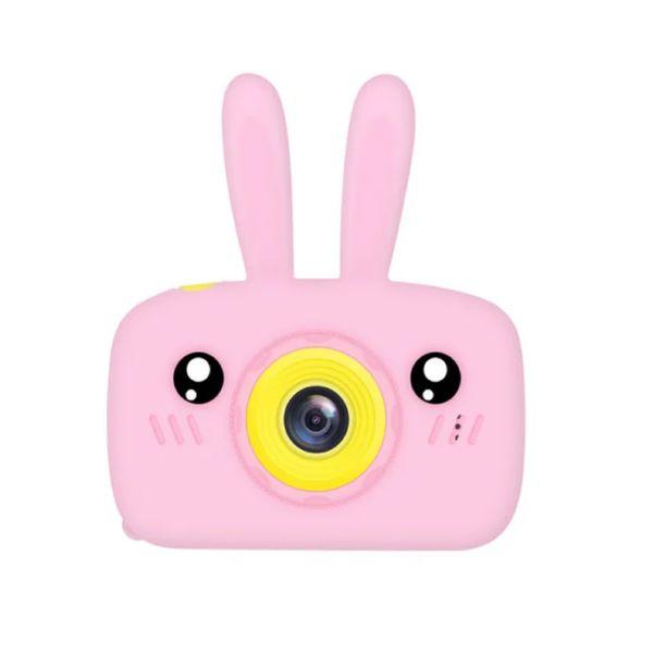 دوربین دیجیتال آکسون مدل AX6064