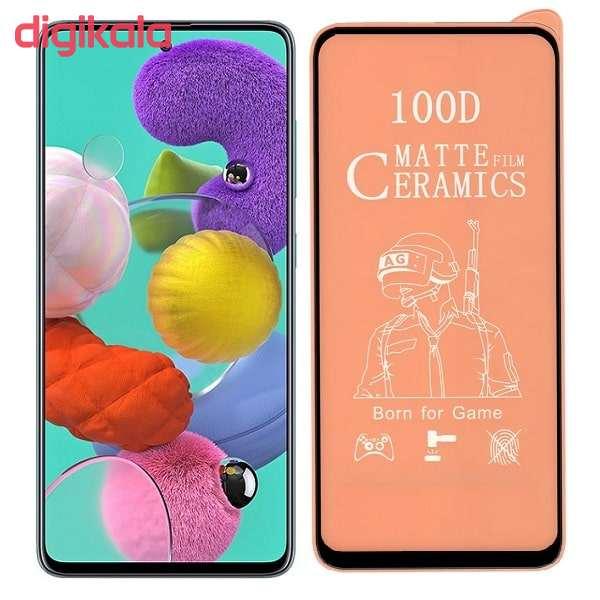 محافظ صفحه نمایش سرامیکی مدل YGL-S مناسب برای گوشی موبایل سامسونگ Galaxy A51 main 1 1
