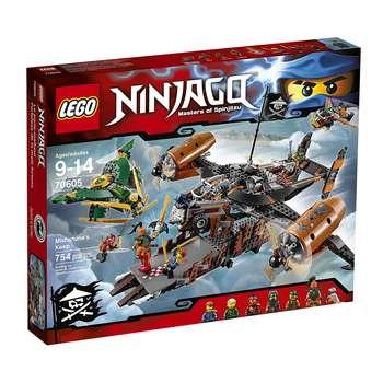 لگو سری Ninjago مدل Pirates کد 70605