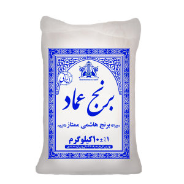 برنج ایرانی هاشمی ممتاز درجه یک عماد - 10 کیلوگرم