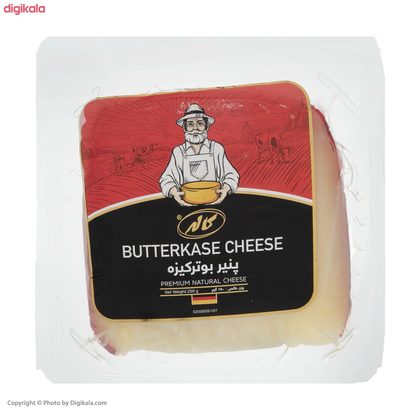 پنیر بوترکیزه کاله مقدار 250 گرم main 1 1