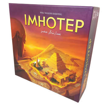 بازی فکری مدل Imhotep