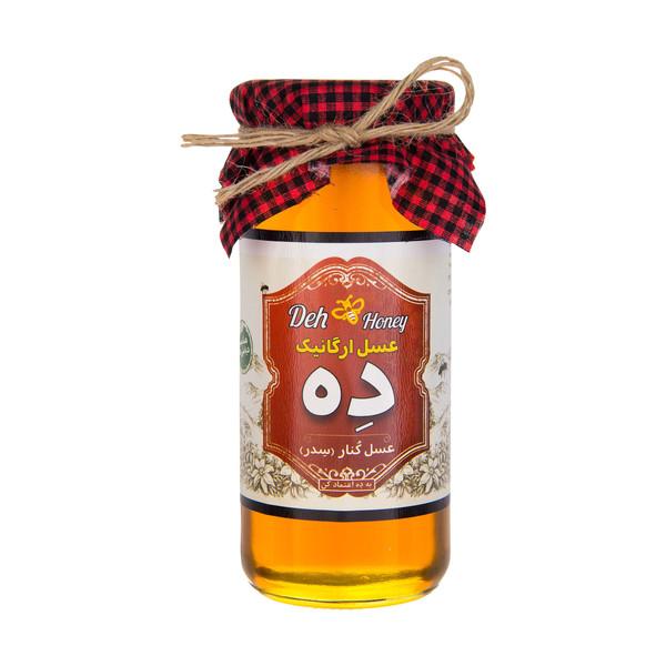 عسل کنار ارگانیک ده در - 650 گرم