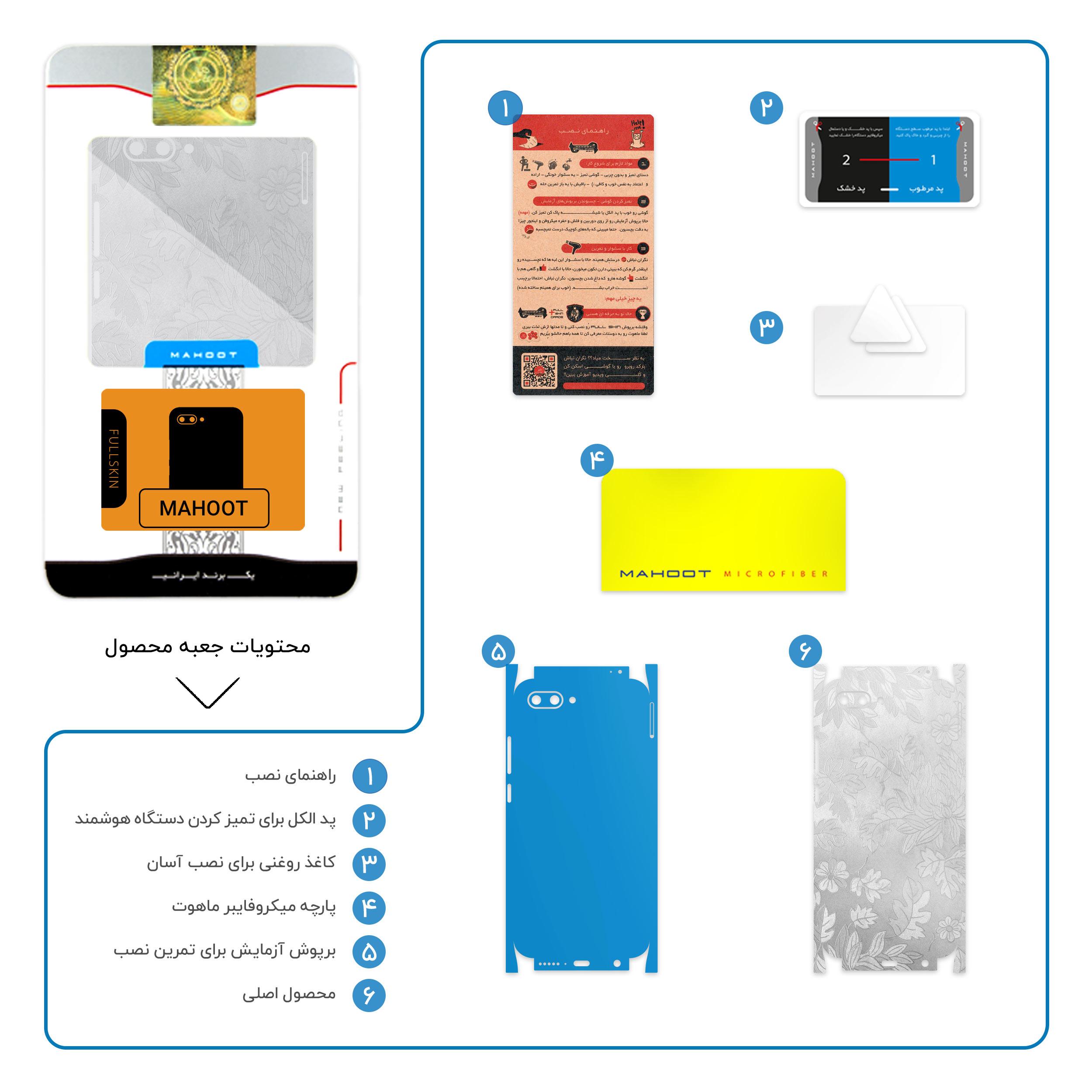 برچسب پوششی ماهوت مدل Silver-Wildflower-FullSkin مناسب برای گوشی موبایل آنر 10