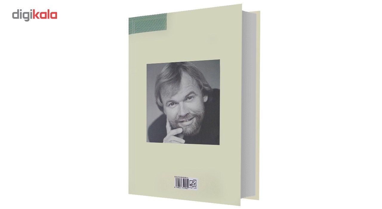 کتاب دنیای سوفی اثر یوستین گوردر نشر سپهر ادب main 1 2