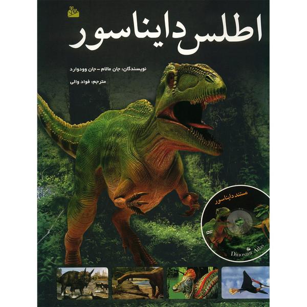 کتاب اطلس دایناسور اثر جان مالام