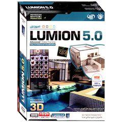 نرم افزار آموزش Lumion 5.0 نشر مهرگان