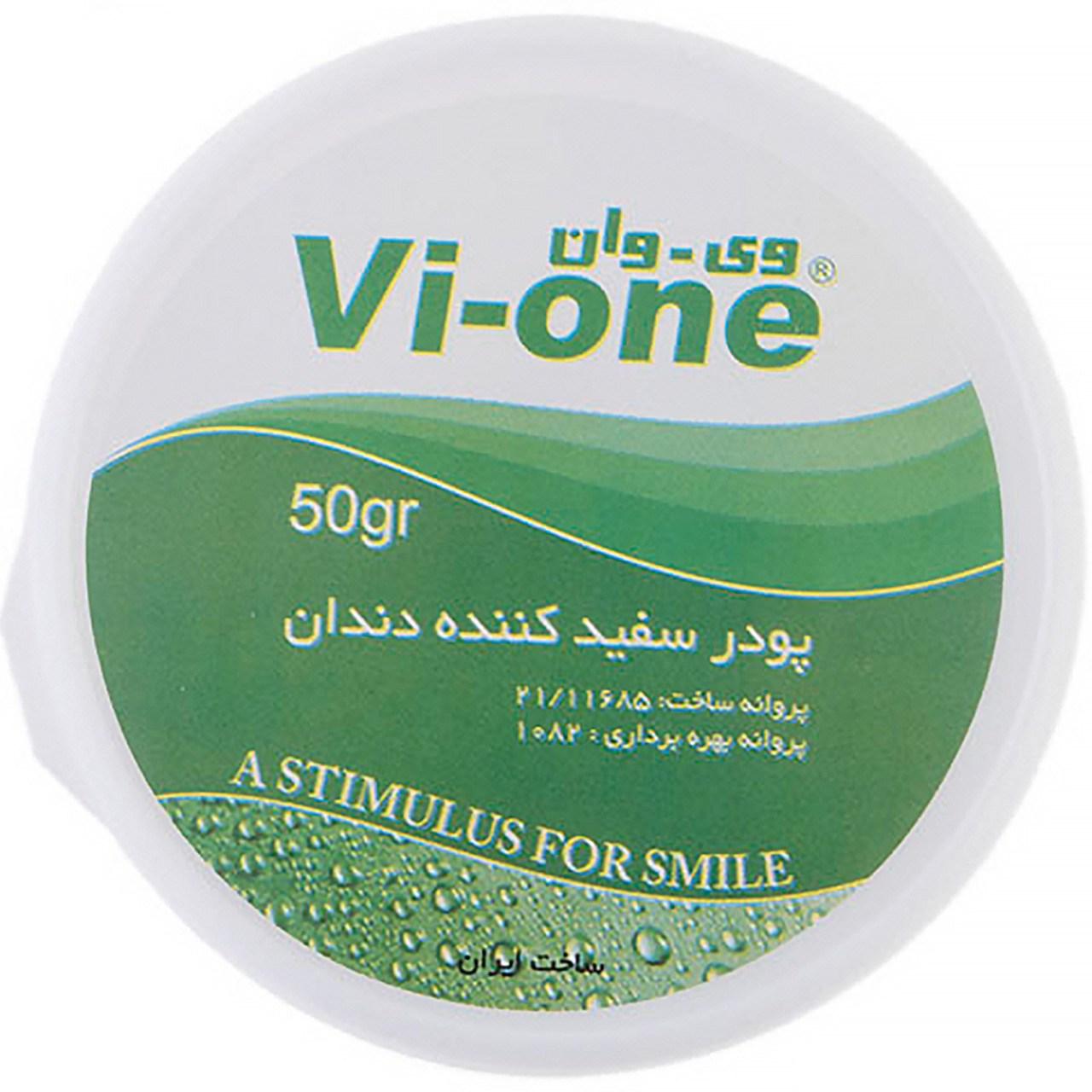 پودر سفید کننده دندان وی وان مدل Mint حجم 50 گرم
