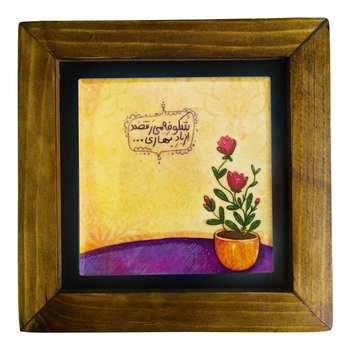 تابلو کاشی کاری طرح گل و گلدان کد 332