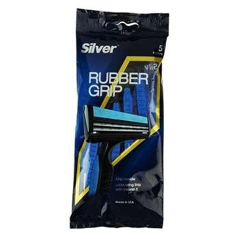 خود تراش 5 عددی سیلور مدل Rubber Grip Blue